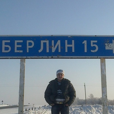 Александр Попков, 1 февраля 1988, Питкяранта, id203436655