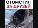 Атака Титановig: oppa.romantik