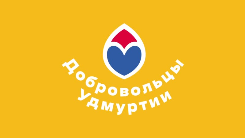 Лубнина О.В. - Первый зам. министра по социальной политике и труду Удмуртской Республики