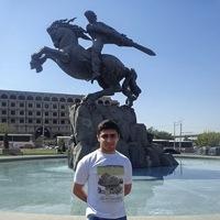 Ваге Вермишян