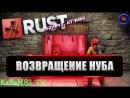 Евгений Зыкин live