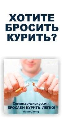 Что делать если кашель от того что бросил курить