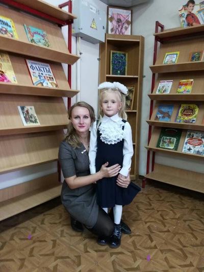 Елена Казак-Яшина