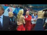 СОЧИ  Путин поздравил фигуристов с первым золотом 9 февраля