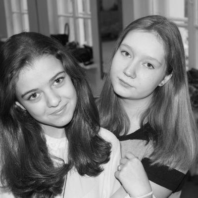 Аня Ишанина, 14 декабря 1998, Москва, id127411028