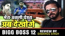 """BIGG BOSS 12"" Latest News | Breaking News Task Episode Review | By Dabangg Singh | 22 Nov 2018"