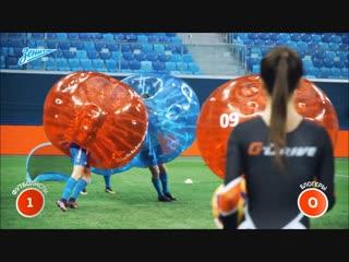 ФК Зенит играет в бампербол   Bubble Park   Аршавин-Тимощук vs Миллер-Денисов