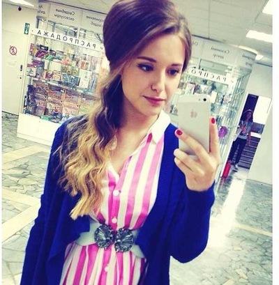 Марина Кобейн, 12 сентября , Москва, id156512129