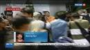 Новости на Россия 24 Буту предлагали оклеветать российские власти в обмен на грин карту