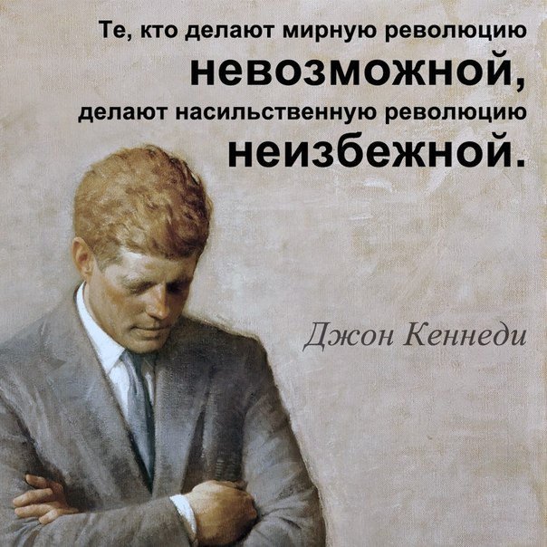 """""""Орлы"""" Захарченко уже обвиняют Булатова в попытке затянуть расследование его похищения - Цензор.НЕТ 9666"""