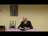 Выступление о Алексея Мороза Свт Феофан Затворник Преломление его учения в со