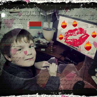 Боря Шашлыков, 21 декабря 1998, Минск, id186995392