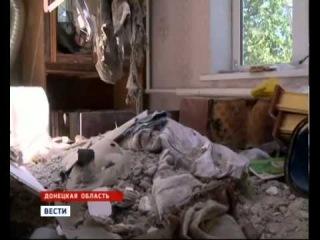 Нацгвардия Украины не оставила в Красном Лимане камня на камне