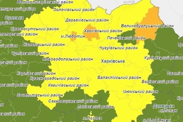 В Харьковской области поменяли цвет карантинных зон: что изменится с понедельника