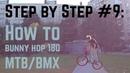 Step by Step 9: Как сделать банни хоп 180 (How to bunny hop 180 MTB/BMX)