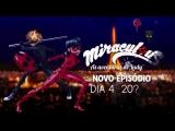 Miraculous Ladybug  Syren promo trailer  Gloob