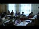 Будова слова ЗОШ№5 3 клас
