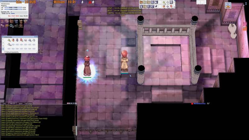 Ragnarok Online 90. Sage 86 Гильдия Друзей))..ГВ)) 19.01.09... Server-HEL (4game)