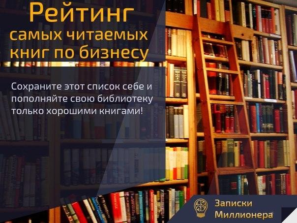 Рейтинг книг 2016 2017 годов