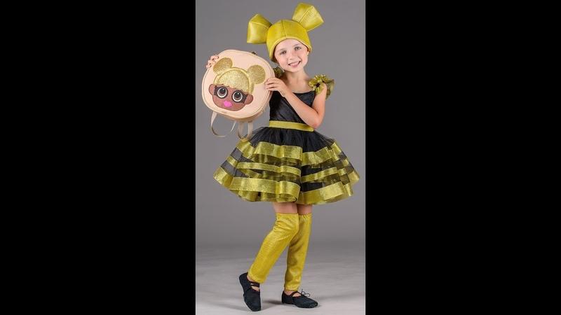 👍 Рюкзак Куклы ЛОЛ LOL Королева «Пчёлка» L.O.L. — Магазин GrandStart.ru ❤️