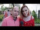 Свадебный ролик интервью подстава