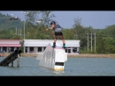 First Woman ever to land a 1080 in Wakeboarding Julia Rick