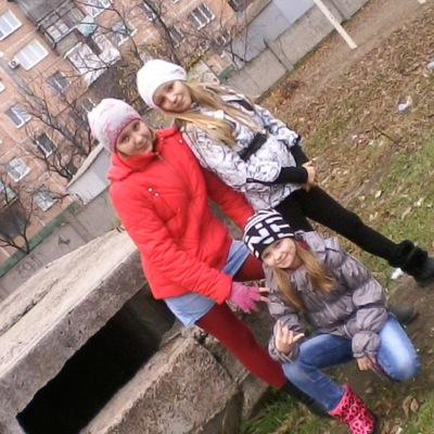 Даша Белоус, 26 ноября , Донецк, id192886608