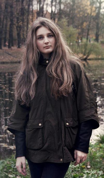 Иришка Сова, 14 декабря , Москва, id113561572