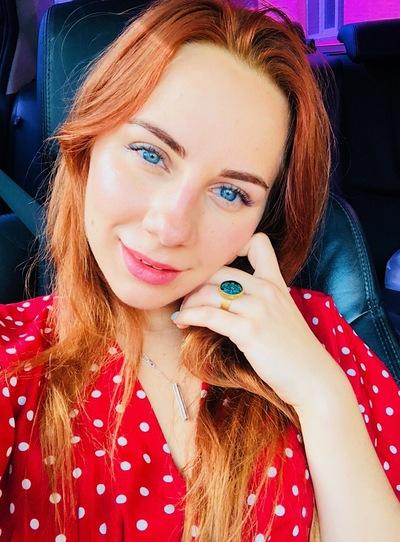 Алеся Налдина