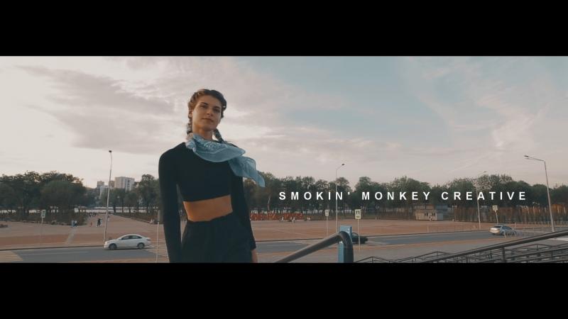 Smokin' Monkey Creative: