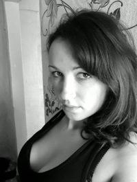 Anastasia Andreevna, 30 сентября 1990, Ульяновск, id187260100