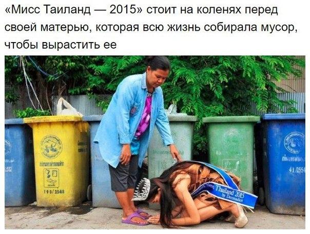Фото №456252444 со страницы Алексея Мальцева