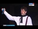 ГТРК СЛАВИЯ Театр драмы прогон спектакля Пиковая Дама 21 09 18