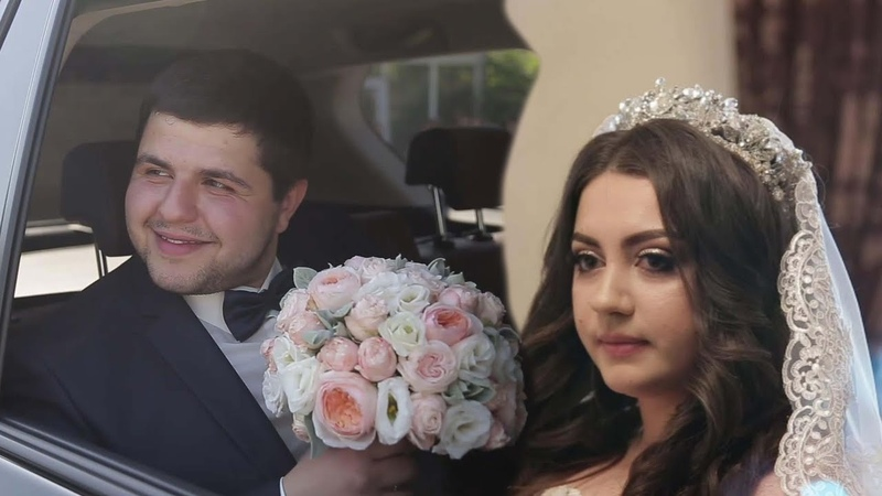 Свадьба Сергея и Яны Սերգեի ու Յանայի հարսանիքը