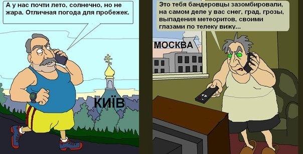 """""""Мы готовы на такой эксперимент"""", - Яценюк об экономической независимости Восточных областей - Цензор.НЕТ 6917"""