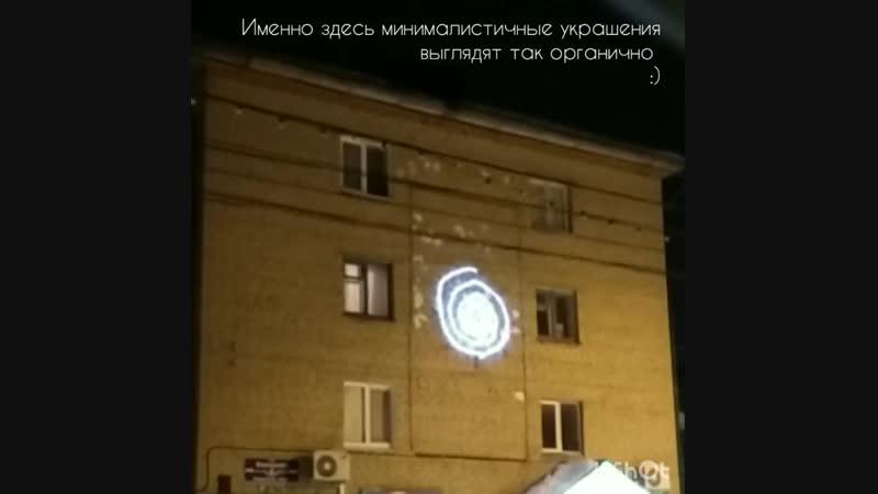 Минималистичные украшения к новому году в Рузаевке