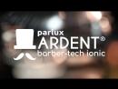 Фен Parlux ARDENT Barber-tech
