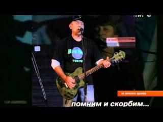 Церемония прощания с салаватскими музыкантами Александром Столяровым и Олегом Козловым
