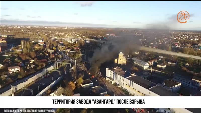 Разрушенный цех пиротехнического завода «Авангард» в Гатчине