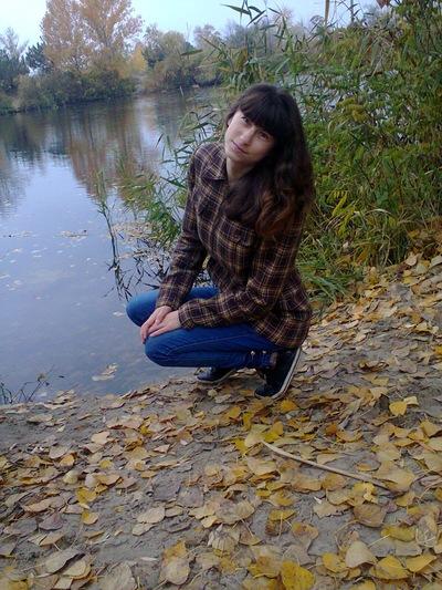 Ирина Дмитрюк, 22 мая 1994, Шебекино, id191057590