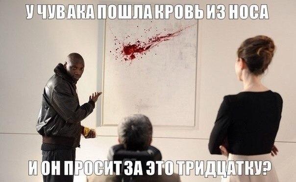 О фильмах , актерах и т.д.