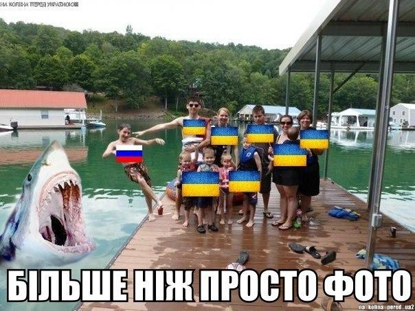Сегодня в Украину прибудут первые беспилотники ОБСЕ, - Порошенко - Цензор.НЕТ 7167