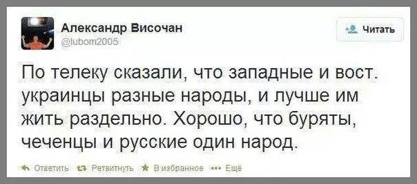 Генпрокуратура РФ решила, что передача Крыма Украине в 1954 году была незаконной - Цензор.НЕТ 9289
