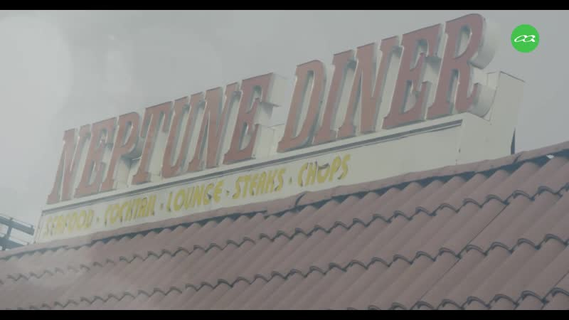 Hollis Brown Introduces You To Ozone Park Neptune Diner