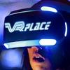 VR Place | Клуб Виртуальной Реальности | Москва
