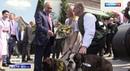 На свадьбе в Австрии Путина встретили Черчилль и Кеннеди