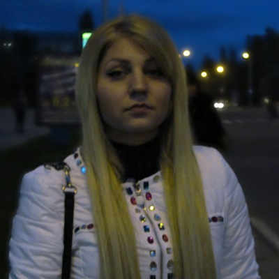 Марина Кравченко, 7 мая 1991, Горловка, id142365003