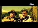 Рекламный блок (СТС-Сигма, 21.09.2005) Holsten, 9 рота, Майский чай Заставка