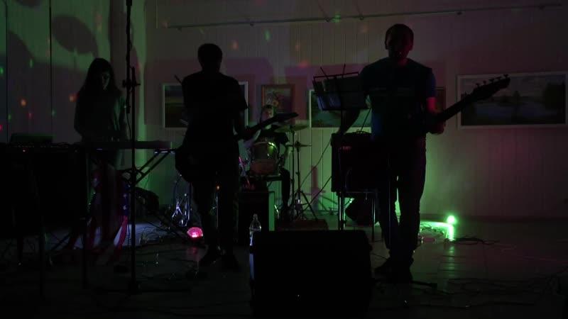 Maksimum-Прощальные огни(Live 08.12.2018)