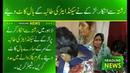 Boy cut hair of girl in lahore marriage proposals rejected | marriage proposal rejected lahore girl